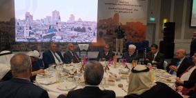 صندوق ووقفية القدس ينظم حفلاً خيرياً لدعم عدة مراكز وبرامج في جامعة القدس
