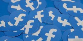 فيسبوك يحقق في سرقة أسماء وأرقام هواتف أكثر من 267 مليون مستخدم
