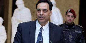 دياب يبدأ المشاورات لتشكيل الحكومة اللبنانية
