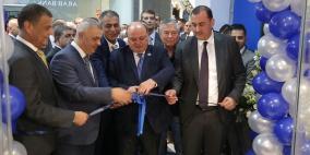 البنك العربي يفتتح فرعاً جديداً في لاكاسا مول بضاحية الريحان في رام الله