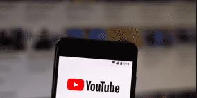 ميزة جديدة من يوتيوب