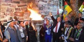 احياء الذكرى الـ55 لانطلاقة الثورة الفلسطينية في البحرين