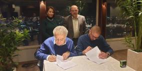مختبرات مدلاب توقع إتفاقية تعاون إعلامي مع شركة سايكو ميديا