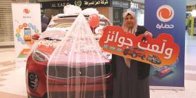 """حضارة تتوج حملة """"ولعت جوائز"""" بتسليم جيب """"كيا سبورتاج"""" في محافظة بيت لحم"""