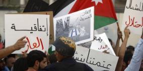 الأردن يتلقى أول إمدادات الغاز الطبيعي من إسرائيل