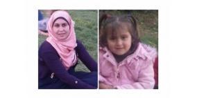 الحكم بالإعدام بحق قاتل الطبيبة الفلسطينية لارا شحادة وابنتها في دمشق