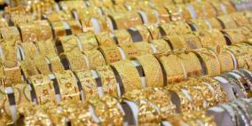 أسعار الذهب تقفز الى أعلى مستوياتها في أربعة أشهر