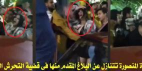 """غضب عارم بعد تنازل """"فتاة المنصورة"""" عن محضر التحرش"""