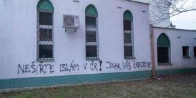 """""""لا تنشروا الإسلام..  وإلا سنقتلكم"""" جريمة جديدة ضد المسلمين"""