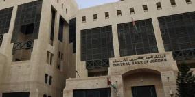 المركزي الأردني يؤكد سلامة الاوضاع المالية للبنوك اللبنانية
