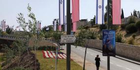 """أمريكا تحذر رعاياها في """"اسرائيل"""" من هجوم ايراني"""
