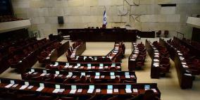 رغم قضايا الفساد.. الكنيست الاسرائيلية يزيد رواتب أعضائه