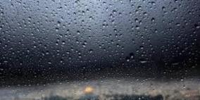 أجواء شديدة البرودة والفرصة ضعيفة لسقوط أمطار