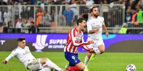 """فالفيردي """"يقسم"""" جماهير الكرة.. ونجم ريال مدريد يعتذر ويعترف"""