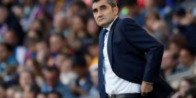برشلونة في طريقه لإقالة مدربه فالفيردي
