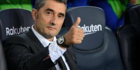 برشلونة يسرد أسباب إقالة فالفيردي