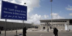 الاحتلال يوافق على دخول 500 تاجر إضافي من غزة