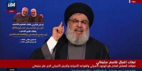 بريطانيا تجمد أصول حزب الله المالية