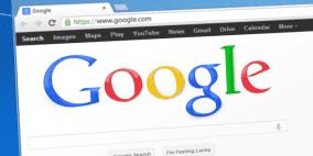 جوجل تطلق ميزة جديدة في المتصفح للتحكم بالوسائط المتعددة