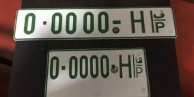 المواصلات تصدر قرارا لحل مشكلة سرقة لوحات المركبات