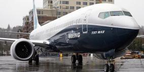 بيونغ تكتشف عطل جديد في برنامج طائرات 737 ماكس