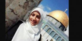 الاحتلال يعتقل الناشطة آية أبو ناب وشقيقها من باب حطة