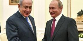 """ما وراء استضافة """"إسرائيل"""" لزعماء من 50 دولة"""