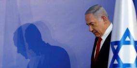 نتنياهو يجري تعديلات وزارية على حكومته