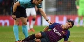 برشلونة يستقر على ضم بديل لسواريز
