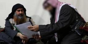 """""""الغارديان"""" تكشف الجديد عن خليفة البغدادي"""