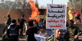 تظاهرات في بغداد تطالب بخروج القوات الأمريكية