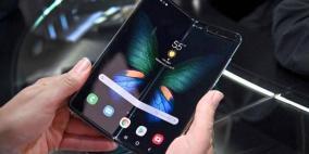 تسريبات تكشف موعد طرح هاتف سامسونغ الجديد القابل للطي