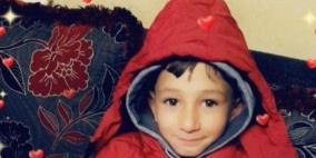 محدث: العثور على الطفل ابو رميلة متوفيا في بيت حنينا