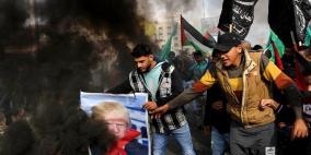 مسيرات غضب اليوم بالتزامن مع اعلان صفقة القرن