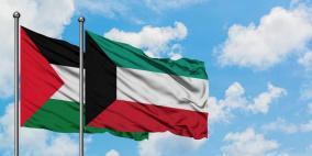 الكويت: حل القضية الفلسطينية لا يتحقق إلا عبر الشرعية الدولية