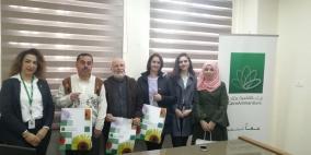 بنك القاهرة عمان يقدم دعماً لصالح جمعية ياسمين الخيرية