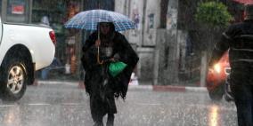 الطقس: أمطار وأجواء شديدة البرودة وتحذير من سرعة الرياح