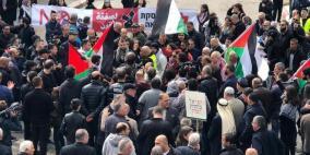 """تظاهرة قطرية ضد """"صفقة القرن"""" في باقة"""