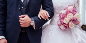 """دراسة.. """"الزواج عبر الإنترنت ناجح ويدوم لفترة طويلة"""""""
