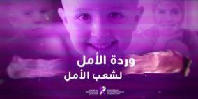 مجلس إدارة مؤسسة خالد الحسن يتابع التقدم الحاصل في إنشاء مستشفى السرطان