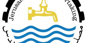 عزام اسماعيل رئيسا لمصلحة مياه القدس وموسى حديد نائبه