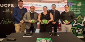 الجيل المبهر يبرم اتفاقية شراكة مع أكاديمية الأعمال التجارية لكرة القدم