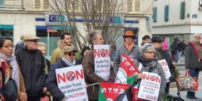 اعتصام في مدينة نانتير الفرنسية تنديداً بصفقة القرن