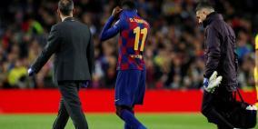 رسمياً.. ديمبيلي يغيب عن برشلونة 6 أشهر