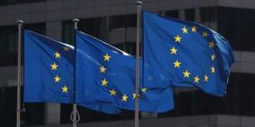 """هآرتس: وزراء خارجية الاتحاد الأوروبي يدرسون """"خطوات ضد صفقة القرن"""""""