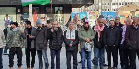 برلين مظاهرة شعبية ضد صفقة القرن