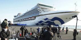 اليابان: إصابة 3 إسرائيليين من ركاب السفينة السياحية بالكورونا