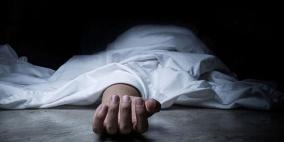 5 مراحل تحدث للجسم عقب وفاته