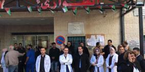 نقابة الأطباء: الاضراب توقف والاحتجاج مستمر