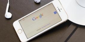 ابحث عن صورك في أيفون بمساعدة غوغل!